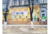 Chisinau Centru